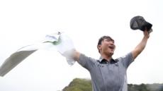 KPGA 전가람, 캐디했던 골프장에서 생애 첫 우승