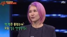 """란 '어쩌다가' 슈가맨 소환…""""한국의 셀린 디옹"""""""