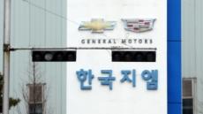 한국지엠, 14차 임단협 개시…데드라인 임박 잠정합의 할 듯