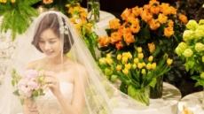 """'4월의 신부' 박은지, """"많은 축복 감사…예쁜 모습 보여드리겠다"""""""