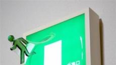 [지상갤러리] 유키 마츠에다, This is EXIT square green, 2013