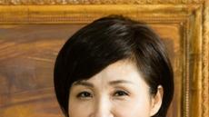 박미아 푸르덴셜 LP '기요 사카구치 어워드' 수상