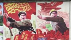 북 억류 한국계 미국인들 석방되나…가족들 '기대감'