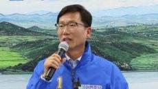 유영록 김포시장 후보, 약속 이행 계획 제1호 '김포지역화폐 발행' 일정 밝혀