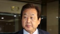 """한국당 """"남북정상회담서 '완전한 북핵폐기' 요구해야"""""""