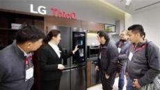 LG전자 씽큐, 亞 프리미엄 고객 마음 잡는다사이언스파크서 'LG이노페스트'