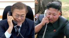 文-金 '핫라인' 첫 통화, 정상회담 뒤로 미뤄지나…이유는?