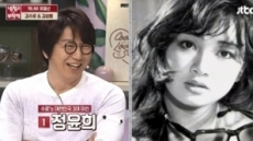 김수로's '3대 미녀' 정윤희는?…연기력 갖춘 70년대 원조 베이글녀