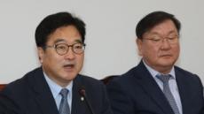"""우원식 """"야당 훼방으로 31년 만의 국민개헌 물거품"""""""
