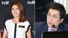 방송인 김경란-김상민 전 의원 파경…이혼사유는 안 알려져