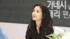 '18K목걸이 가네시' 5주년 기념 브랜드 데이, 김태리 팬사인회 성황리 개최