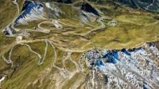 오스트리아 정부, '상반기 가볼만한 곳' 5곳 추천