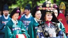 600년 시간여행 궁중문화축전 28일 개막
