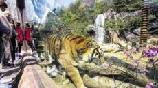 에버랜드, 두만강 호랑이 생태 통로 터준다
