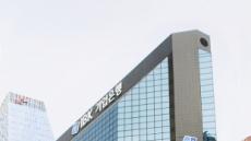 기업은행, 印尼 2번째 은행 인수…현지은행 설립 청신호
