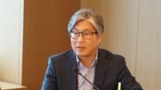 """한화생명, """"e스포츠 팬덤으로 젊고 글로벌한 기업 변신"""""""