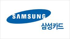 """""""세상을 변화시키는 착한 상품 찾아요""""…삼성카드, 소셜굿즈 프로젝트 진행"""