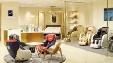 바디프랜드, 현대百 미아점에 복합관 열어
