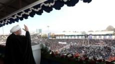트럼프, '이란 핵협정' 폐기 나서면…5대 분야 '직격탄'