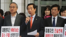 """장제원 """"강성권 폭행 피해자 모친, 민주당 비례대표 공천 신청"""""""