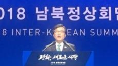 [남북정상회담 D-1] 文 대통령, '홀가분 마음'으로 정상회담 최종점검