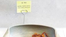 치킨으로…스테이크로…콩·현미의 변신이 즐겁다