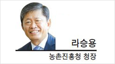 [광화문 광장-라승용 농촌진흥청장]도시텃밭에서 찾은 '소확행'