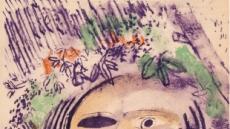 몽환적 세계를 그렸던 샤갈의 내면세계는
