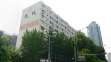 재건축 부담금 기준, 한국감정원이 제시한다