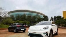 기아차, '니로 EV' 세계 최초 공개…1회 충전 주행거리 380㎞