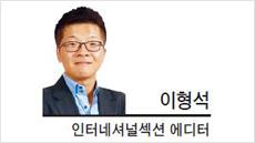 [데스크 칼럼]김정은의 시간은 거꾸로 가지 않는다