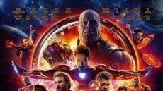 '어벤져스: 인피니티 워', 개봉 2주차 누적 관객수 850만