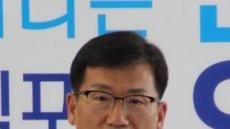 유영록 민주당 김포시장 예비후보, 재심기각 승복 입장 밝혀