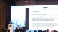 강남눈에미소안과, '2018 아시아 태평양 굴절레이저 학회'에서 스마일라식 안전성 연구 성과 초청 발표