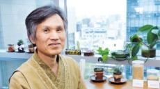내몸의 의사 '자연치유력'…채식·소식으로 깨운다