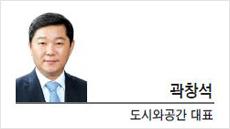 [CEO 칼럼-곽창석 도시와공간 대표]서울 아파트값 왜 올랐을까?