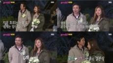 """""""예식 대신 가족식사"""" 국진♥수지 '불청'서 조촐한 결혼식"""