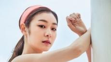 '피겨퀸' 김연아의 여름 화보