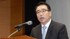 신한금융 M&A 실탄 장전하나…대규모 자금조달 예고