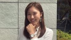 김아랑 '문재인 시계' 받고 세상 뿌듯…'文덕후' 인증