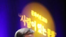 """도종환 장관, 블랙리스트 공식 사과 """"국가 폭력인 블랙리스트 사태에~"""""""