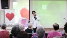 유디치과, 협력기업과 공동 나눔 행사 개최