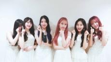 걸그룹 '여자친구' 6개 음악방송 1위 '올킬'…세번째 그랜드슬램 대기록