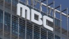 """MBC """" '전참시' 세월호 화면, 고의 아닌 실수"""" 결론"""