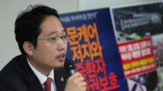 """의협, 총궐기 중단 요구 시민단체에 """"집회 자유 침해말라"""""""