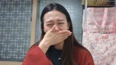 """미투는 계속된다, 양예원의 고백…남자친구 """"피해자가 왜 힘들어야 합니까"""""""