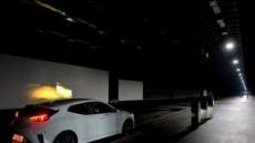 핵심부품·설비 테스트 구슬땀… 현대자동차 미래기술의 '산실'