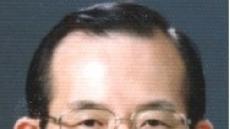 신명호 前 ADB 부총재, 부영그룹 회장 직무대행 취임