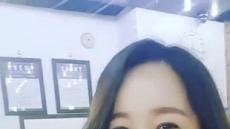 김민서 결혼…알고보니 걸그룹 출신