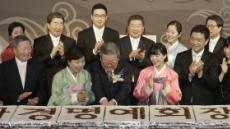 [구본무 회장 별세] 굳게 지켜진 LG家의 승계 전통